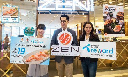 ดีแทค รีวอร์ดให้ลูกค้าอิ่มอร่อย รับส่วนลดสุดคุ้มที่ ZEN Restaurant และ ZEN Sushi & Sake
