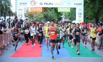 """มะเร็งวิทยาสมาคมแห่งประเทศไทย จัดงานวิ่งการกุศล """"G RUN ยั่งยืน"""" ระดมทุนเพื่อผู้ป่วยมะเร็งจิสต์  โรคหายากที่คนไทยไม่รู้จัก"""