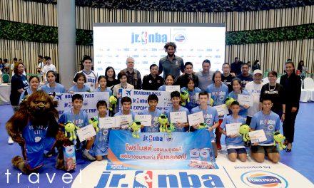 16 เยาวชนไทยร่วมทีมจูเนียร์ เอ็นบีเอ ออลสตาร์ ไทยแลนด์  โครงการจูเนียร์ เอ็นบีเอ ไทยแลนด์ 2017 โดยโฟร์โมสต์