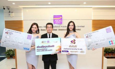 อิออน และการบินไทยชวนเปิดประสบการณ์ท่องเที่ยวญี่ปุ่นอย่างเหนือระดับ ด้วยเที่ยวบินชั้นธุรกิจ กับบัตรเครดิตอิออน รอยัล ออร์คิด พลัส แพลทินัม
