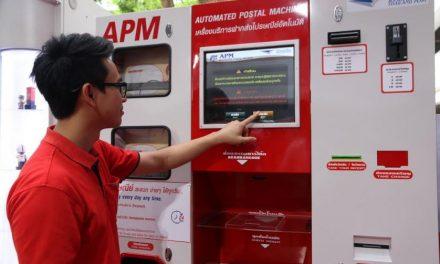"""ไปรษณีย์ไทย แนะผู้เดินทาง ส่งสิ่งของผ่าน """"ตู้เอพีเอ็ม"""" ณ สนามบินสุวรรณภูมิ"""