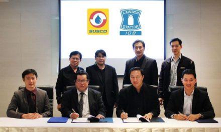 """""""ซัสโก้"""" จับมือ """"สหลอว์สัน"""" ร่วมลงนามสัญญาเป็นเฟรนไชส์ หรือตัวแทน ลอว์สัน108 เจ้าแรกในประเทศไทย"""