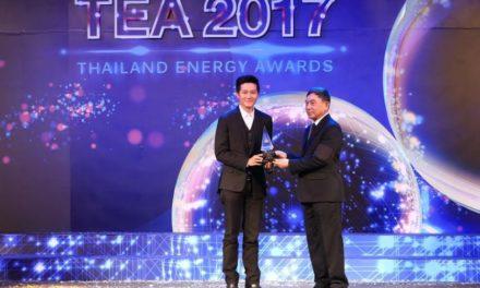 กรีนเวฟ ตอกย้ำภาพคลื่นวิทยุส่งเสริมการอนุรักษณ์พลังงานและพลังงานทดแทน ครองแชมป์ 8 ปี คว้ารางวัล Thailand Energy Awards 2017