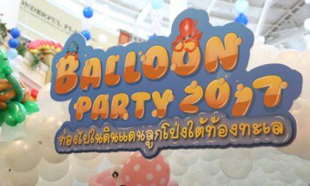 ท่องไปในดินแดนใต้ท้องทะเลที่งาน Balloon Party 2017 @ The Walk