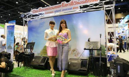 """""""เปิดเมืองสองมรดกโลกสี่วัฒนธรรม""""ส่งเสริมการตลาดการท่องเที่ยวกลุ่มจังหวัดภาคเหนือตอนล่าง 2 ณ ศูนย์การประชุมแห่งชาติสิริกิติ์ ภายในงาน """"ไทยเที่ยวไทย""""ครั้งที่ 44 วันที่ 31 สค.-3 ก.ย. 60"""
