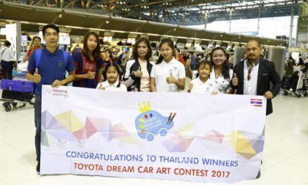 """โตโยต้า ส่ง 3 สุดยอดผลงาน ลุ้นคว้าชัยระดับโลก """"TOYOTA Dream Car Art Contest 2017"""" ประเทศญี่ปุ่น"""