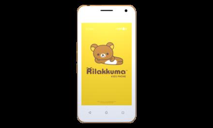 POMO Rilakkuma Kids Phone  โทรศัพท์ที่ปลอดภัยที่สุดสำหรับเด็ก