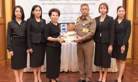 ไปรษณีย์ไทย มอบบัตรภาพผนึกตราไปรษณียากรพระบรมฉายาลักษณ์ รัชกาลที่ 9