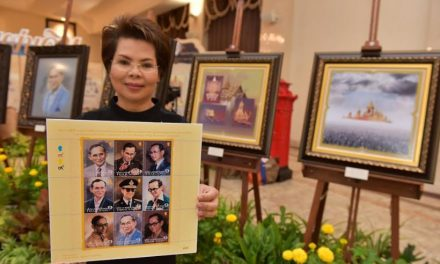 ไปรษณีย์ไทย แจ้งยอดจำหน่ายแสตมป์ชุดพระราชพิธีถวายพระเพลิงฯ วันแรก กว่า 2.4 ล้านชุด