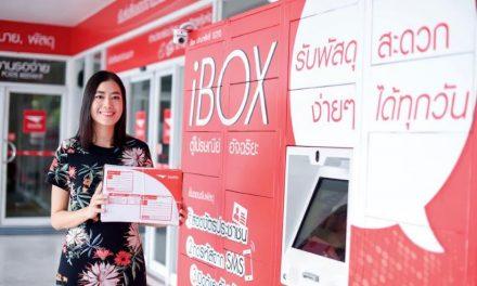 ไปรษณีย์ไทย ติดตั้งตู้ฯอัจฉริยะ iBox 28 แห่งทั่วกรุงเทพฯและปริมณฑล พร้อมแนะนำขั้นตอนรับพัสดุที่สะดวกง่ายเลือกเวลาได้เอง