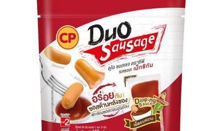 """ดูโอ ซอสเซจ รสซอสเม็กซิกัน"""" ผลิตภัณฑ์ใหม่ที่ซีพีเอฟแนะนำ จากการรวมตัวครั้งแรกของสุดยอดไส้กรอก!!!"""