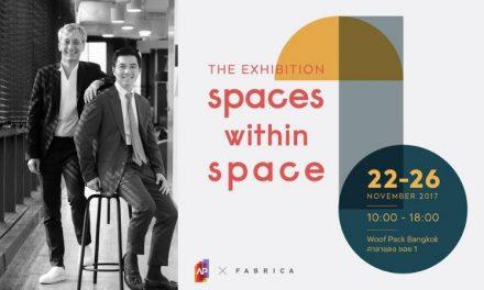 'เอพี' เชิญชม นิทรรศการ 'SPACES WITHIN SPACE' จับมือ 'FABRICA' ดีไซน์สตูดิโอดังจากยุโรป – ชวนคนไทยค้นหา 'นวัตกรรมพื้นที่ที่สาม'