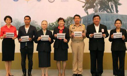 ไปรษณีย์ไทย เปิดตัวแสตมป์ '250 ปี พระเจ้าตากสินมหาราช'