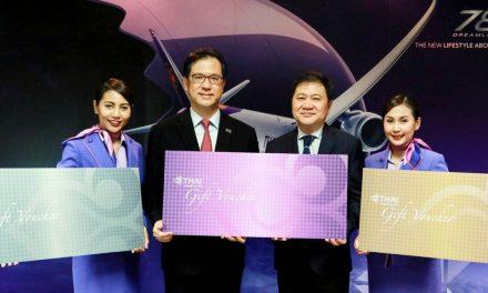 การบินไทยจัดจำหน่ายบัตรของขวัญ THAI Gift Voucher