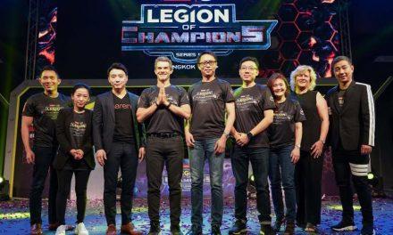 เลอโนโว ประกาศเป็นเจ้าภาพจัดงานมหกรรมการแข่งขันกีฬาอีสปอร์ต LEGION OF CHAMPIONS SERIES II  ศึกรอบชิงชนะเลิศครั้งยิ่งใหญ่แห่งปี