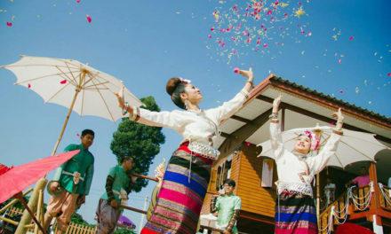 """""""เมกา สงกรานต์: ม่วนขนาด สาดสนุก…สุขสุดใจ ปี๋ใหม่เมือง"""""""
