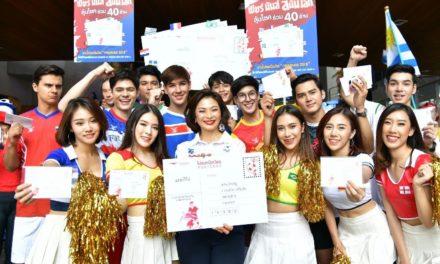 ไปรษณีย์ไทย เผยยอดจำหน่ายไปรษณียบัตรทายผลบอลโลก รวม 107 ล้านฉบับ