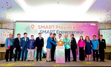 """มหกรรม IT Digital Revolution ๔.๐ @UdonThani   """"SMART Province SMART Entrepreneur"""""""
