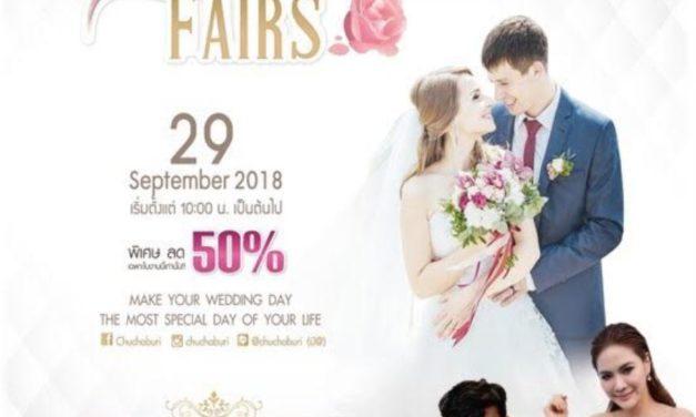 """ครบเครื่องเรื่องงานแต่ง """"ชูชัยบุรี ศรีอัมพวา"""" จัดงาน Wedding Fair 2018 ยิ่งใหญ่ที่สุดในสมุทรสงคราม"""