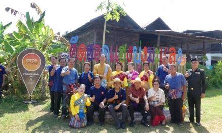 จ. อุบลฯ เปิดตัวกิจกรรมเปิดตัวชุมชนท่องเที่ยว OTOP นวัตวิถี และสื่อมวลชนเยี่ยมชมวิถีชีวิตชุมชน เส้นทางเชิงนิเวศวิถีเกษตรพอเพียง 7 อำเภอ 18 หมู่บ้าน ณ อำเภอสว่างวีระวงศ์