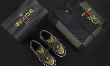 """เดียดอร่า เขย่าวงการสนีกเกอร์ด้วยการร่วมงานครั้งสำคัญกับ 24 Kilate และ สองสหายจากญี่ปุ่น mita sneakers  และ """"Mighty Crown"""" ด้วยการสร้างสรรค์ผลงานคอลเลคชั่นพิเศษ"""