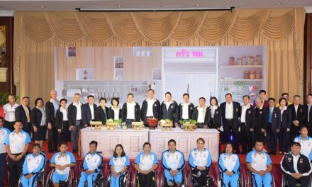 พม.เชิดชูเกียรติ นักกีฬาคนพิการในการแข่งขันเอเชียนพาราเกมส์ ปี 2018 หลังสร้างผลงานยอดเยี่ยม คว้าเหรียญทองเป็นอันดับ 7 ของเอเชีย
