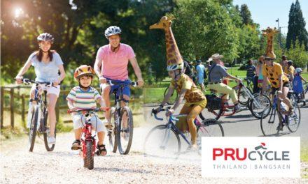 """พรูเด็นเชียล ประกันชีวิต ชวนปั่นเพลินกับ 12 จุดท่องเที่ยวห้ามพลาด  ตลอดเส้นทางงานปั่นแห่งปี """"PRUcycle Thailand"""" บนชายหาดบางแสน"""