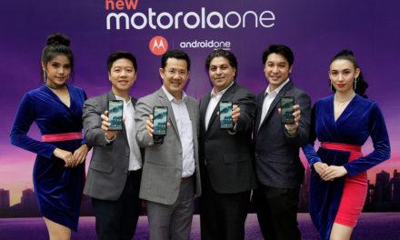 โมโตโรล่า เปิดตัว 'motorola one' สมาร์ทโฟน Android One รุ่นล่าสุดในประเทศไทย