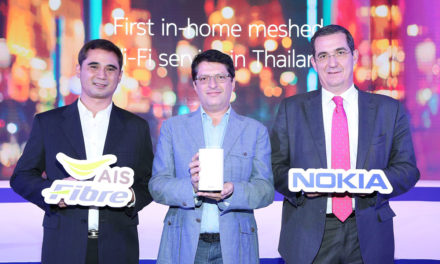 AIS Fibre จับมือโนเกียเปิดตัวบริการ Mesh Wi-Fi สำหรับใช้ในบ้าน เป็นรายแรกในประเทศไทย