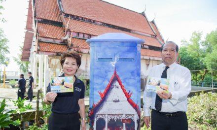 """ปีไหนก็เที่ยวได้! ปักหมุด 5 แลนด์มาร์คเที่ยววิถีไทย  ตามรอยโปรเจกต์ """"ไปรษณีย์ไทย…เพื่อแผ่นดินธรรมแผ่นดินทอง"""""""