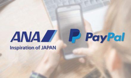 ANA เพิ่มความสะดวกให้ลูกค้า ชำระผ่าน PayPal เพื่อซื้อตั๋วออนไลน์ได้แล้ว