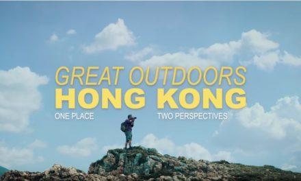 การท่องเที่ยวฮ่องกง จับมือ เนชั่นแนล จีโอกราฟิก ปล่อยแคมเปญชวนเที่ยวผจญภัยแนวเอาท์ดอร์ที่ฮ่องกง