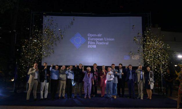 """สหภาพยุโรปร่วมกับประเทศสมาชิกสหภาพยุโรป จัดงานเทศกาลภาพยนตร์สหภาพยุโรป """"กลางแจ้ง"""" ประจำปี 2018 เป็นครั้งแรก ณ กรุงเทพฯ"""