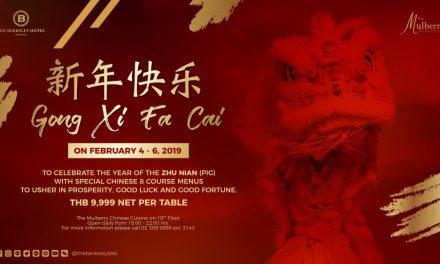 ซินเจียยู่อี่  ซินนี้ฮวดไช้ ฉลองตรุษจีนปีหมูทอง
