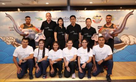 กลุ่มโรงแรมอนันตราประกาศความพร้อม จัดงานแข่งขันเรือพายและเทศกาลเพื่อช้างสุดยิ่งใหญ่