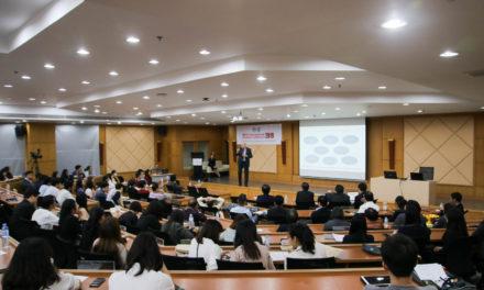 คณะบริหารธุรกิจ NIDA…จัดประชุมวิชาการธุรกิจระหว่างประเทศครั้งที่ 4 เตรียมความพร้อมรับมือเศรษฐกิจไทย ในยุคเปลี่ยนภาค