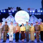 เอเชียทีค ร่วมฉลองเทศกาลมหาสงกรานต์ 2562 ในงาน 'Water Festival 2019 เทศกาลวิถีน้ำ…วิถีไทย'