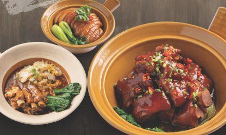 เมนูอบหม้อดินสามสหาย เสิร์ฟความอร่อยรสชาติต้นตำรับอาหารจีน  ณ ห้องอาหาร แทพเพสทรี โรงแรมคามิโอ เฮ้าส์ ศรีราชา