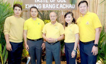 """""""กลุ่มเซ็นทรัล"""" จัดงาน Taste of Our Khung Bang Kachao นิว-ชัยพล ชวนคนเมืองสัมผัสวิถีชุมชน…คนคุ้งบางกะเจ้า"""