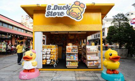 เปิดแล้ว!!! B.Duck Pop Up Store  พร้อมไฮไลท์ 'ครอบครัวเป็ดจัมโบ้ท่าสวัสดี' ที่แรกและที่เดียวในประเทศไทย วันนี้ – 30 มิ.ย. 62 ที่เอเชียทีค เดอะ ริเวอร์ฟร้อนท์