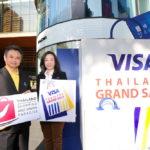 วีซ่า ร่วมกับ การท่องเที่ยวแห่งประเทศไทย ออกแคมเปญ ไทยแลนด์ แกรนด์ เซลล์ 2019 กระตุ้นการท่องเที่ยวพร้อมส่งเสริม กรุงเทพฯ เป็นจุดหมายปลายทางแห่งการช้อปปิ้ง