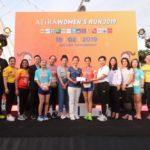 เอเชียทีค เดอะ ริเวอร์ฟร้อนท์ หนุนหญิงไทยร่วมวิ่งส่งต่อพลังใจ ในงาน ATiRA WOMEN'S RUN 2019