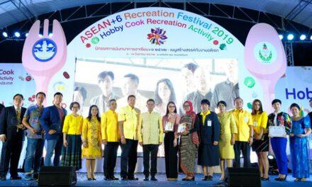 เอเชียทีค เดอะ ริเวอร์ฟร้อนท์ สนับสนุนการจัดงาน  ASEAN+6 Recreation Festival 2019
