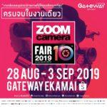 28 ส.ค. – 3 ก.ย. นี้ เกทเวย์ เอกมัย ร่วมกับ ซูมคาเมร่า  จัดงาน ZoomCamera Fair ครั้งที่ 10 ยกขบวนกล้องและอุปกรณ์สินค้าราคาถูกพร้อมโปรสุดพิเศษมาให้เลือกช้อปจุใจ