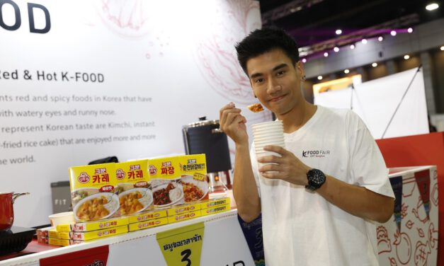 """สายกินฟินเวอร์!! สนุก อิ่มอร่อยกับทัพอาหารเกาหลี ในงาน """"K Food Fair 2019"""""""