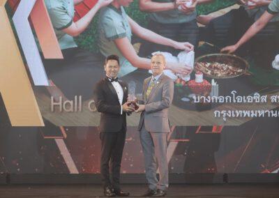 Thailand Tourism Awards