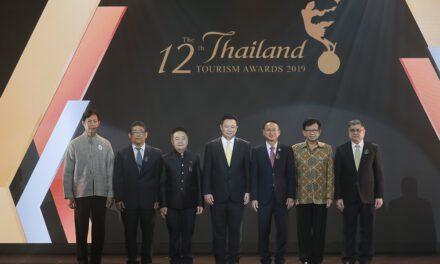 ททท. เดินหน้ายกระดับคุณภาพสินค้าและบริการทางการท่องเที่ยวผ่านสัญลักษณ์กินรี จัดพิธีมอบรางวัลอุตสาหกรรมท่องเที่ยวไทย ครั้งที่ 12 ในวันท่องเที่ยวโลก