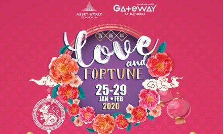 25 ม.ค. – 29 ก.พ. นี้ ศูนย์การค้าเกทเวย์ จัดงาน 'Love and Fortune 2020' ต้อนรับเทศกาลตรุษจีนปีหนูทอง