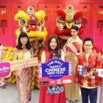 """เดอะมอลล์ ช้อปปิ้งเซ็นเตอร์ ฉลองเทศกาลตรุษจีนครั้งยิ่งใหญ่ ครั้งแรกกับ 5 ปรากฎการณ์แห่งความสุข ในงาน """"THE MALL HAPPY CHINESE NEW YEAR"""""""