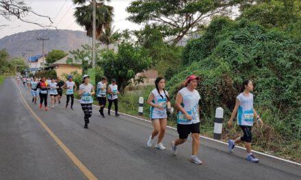 """เชิญชวนร่วมวิ่งเพื่อมรดกโลก """"ยูนิค รันนิ่ง เขาใหญ่ฮาล์ฟมาราธอน 2020"""" ร่วมปลุกจิตสำนึก รวมพลคนรักษ์ธรรมชาติ ปีที่ 10"""